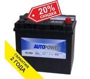 Аккумулятор Autopower 60Ah с доставкой