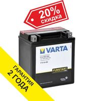 Аккумулятор VARTA (Германия) 14Ah для мото техники и генераторов