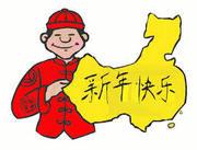 Набор группы по китайскому языку Начинающий А1!