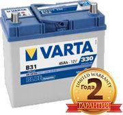 Аккумулятор VARTA (Германия) 45Ah с доставкой и установкой 87273173513