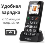 Продам Телефон для пожилых людей с большими кнопками и крупным шрифтом