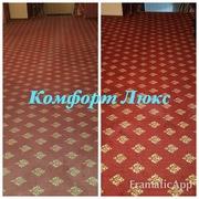 химчистка ковров,  ковровых покрытий