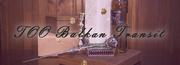 Подарочная,  сувенирная продукция в городе Алматы