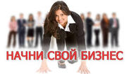 Beonpush в Алматы
