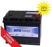 Аккумуляторы Autopower 68 Ah по низким ценам