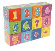 Кубики Арифметика с оживающей картинкой 46541