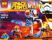 Конструктор звездные воины Space Fights 46546