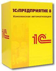 1С:Управление торговлей 8 для Казахстана