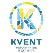 Kvent kz – Казахстанский Ивент-портал - Ваше мероприятие в 2 шага.