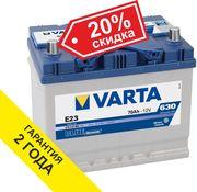 Аккумуляторы Varta (Германия) 70Ah с доставкой,  со скидкой