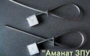 Запорно-пломбировочные устройства (ЗПУ,  жд пломбы)