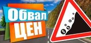 Евразийский Центр Скорочтения и развития памяти Алматы