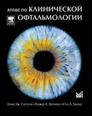 Продам медицинскую литературу по различным сферам деятельности
