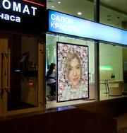 Портрет из мозаики фотографий  на лайтбоксе , холсте