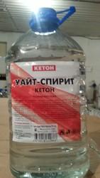 Уайт-спирит-5л