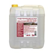 Гидрофобизатор-водоотталкивающая пропитка(концентрат1:20