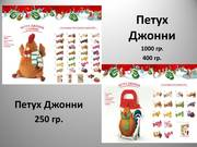 Новогодние подарки ЯШКИНО