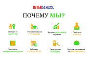 Подготовка к школе,  гимназии на 3-х языках