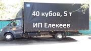 ИП Елекеев и компания