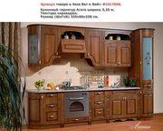 Кухонный гарнитур Агата ширина 3, 25 м.