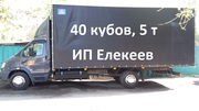 Алматы-Караганда-Астана-Алматы регулярные рейсы