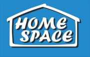 Система хранения HOME SPACE