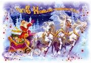 Заказать Деда Мороза и Снегурочку в Алматы детям