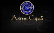 Баня Алтын Сарай Алматы