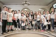 Английский лагерь при Казанском университете