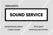 Школа танцев -Sound Service,  идет набор детей и взрослых.