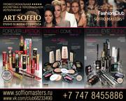 Декоративная косметика оптом Soffio masters