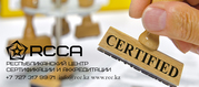 Сертификация,  Декларации,  ISO,  Исо,  OHASAS