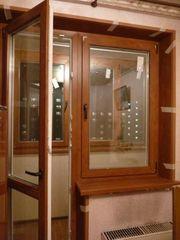 Пластиковые окна и двери недорого ( ремонт и регулировка)