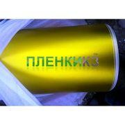Матовый хром золото,  автовинил Алматы