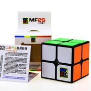 Скоростной кубик Рубика MoYu  MoFangJiaoShi MF2S 2х2 код 46749