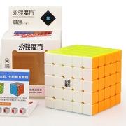 Скоростной кубик Рубика YongJun Mofang 5x5 46754