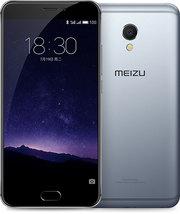 Meizu MX3 32Gb Silver 99 990тг