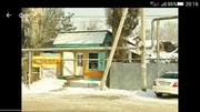 Продам участок дом магазин между парком Горького и зоопарком по Есенбе