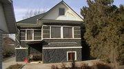 продам дом в двух уровнях 200кв.м 7 комнат,  участок 20соток