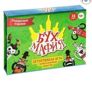 Игра карточная Мафия Бух в подарочной коробке 46799