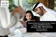 Работа в лучших отелях ОАЭ,  Катар,  Бахрейн