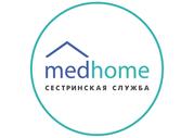 Уколы и капельницы на дому в Алматы