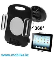 """Продам универсальный автомобильный держатель для планшетов (от 7"""" до 1"""