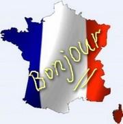 Французский язык!