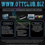 OTTCLUB - интернет телевидение