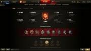 Продам аккаунт World of Tanks Алматы