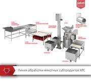Линия обработки мякотных субпродуктов КРС от производителя