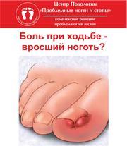 Профилактика сахарного диабета в Алматы