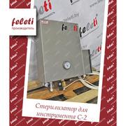 Стерилизатор для инструмента с-1 feleti