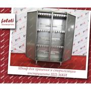 Шкаф для хранения и стерилизации инструмента шд-36ки feleti